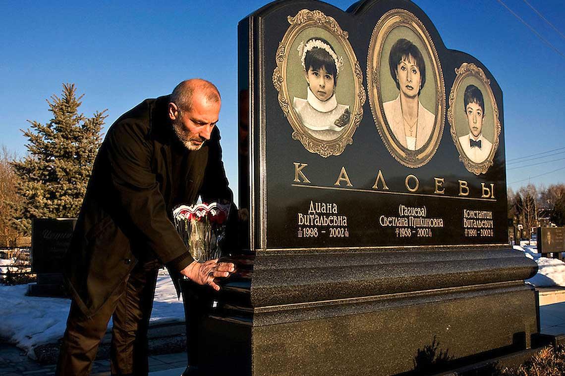 Надгробие семьи Калоевых, погибших в авиакатастрофе