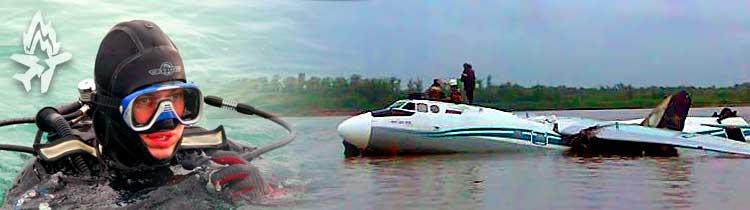 Аварийно-спасательные работы на земле и воде
