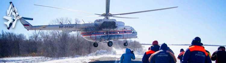 Особенности проведения аварийно-спасательных работ на воздушном транспорте