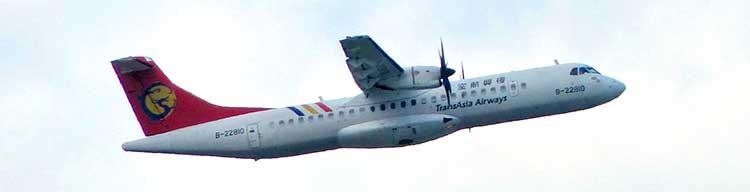 Расследование авиакатастроф 18 сезон 2 серия - ATR 72