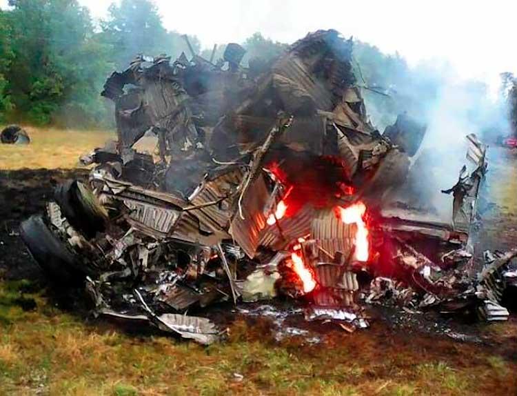 Истребитель Миг-31 упал в Нижегородской области