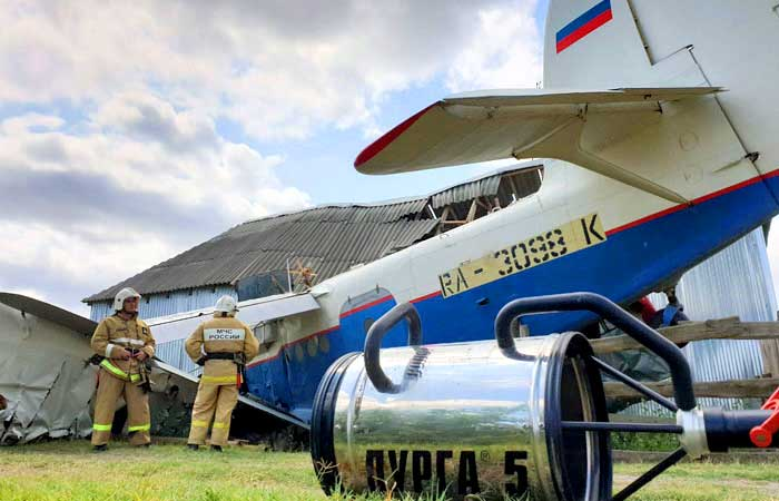 Авиакатастрофа в Чечне