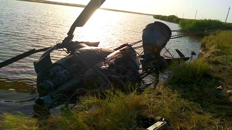 На месте авиакатастрофы вертолёта Ми-2 в Ростовской области